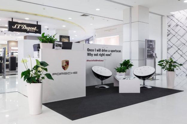 Porsche Test Drive Center